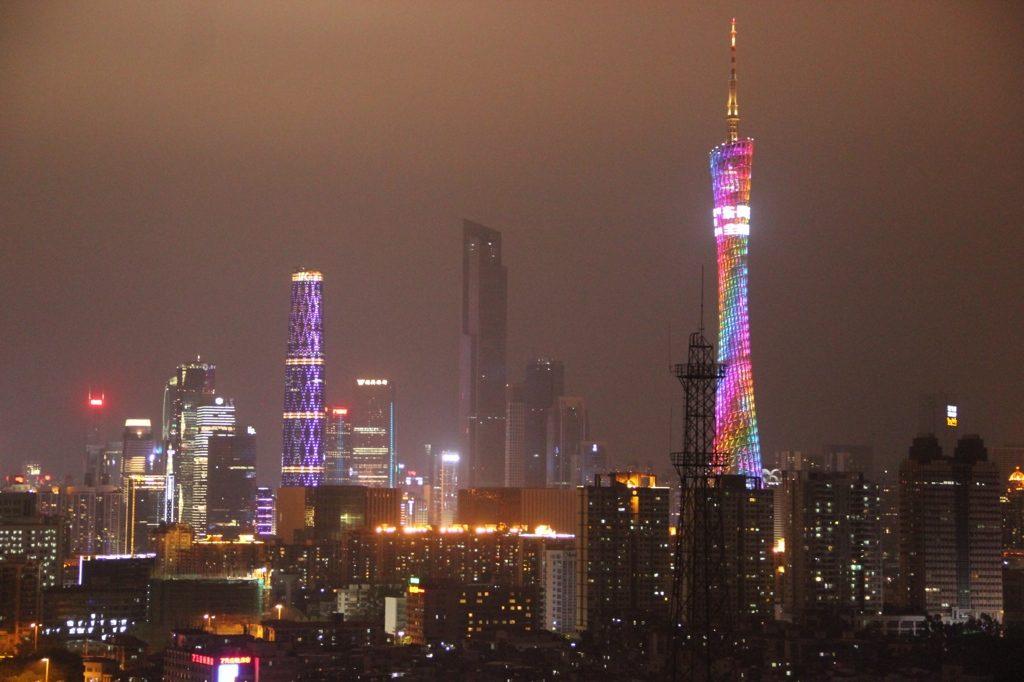 Guangzhou China Urlaub Reise Ausland