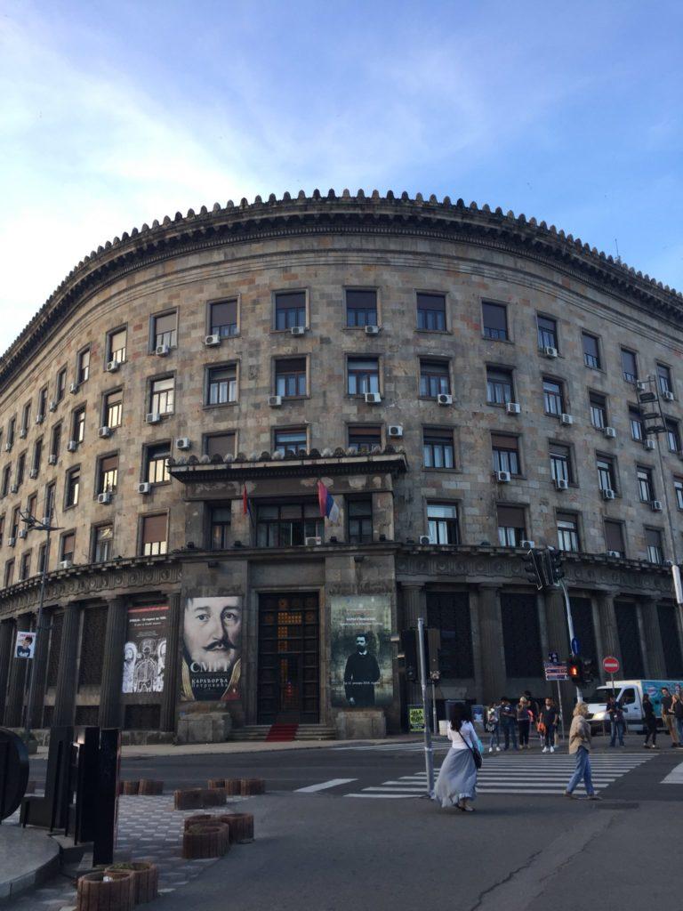 Welche große Zukunft Belgrad in Serbien hat 10 9EA20BAA E575 4D0B B971 C5E9DEAA9013