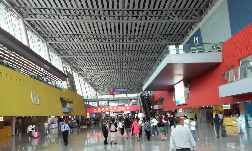 Kanton Messe  Guangzhou china Canton Fair Trade Messe China