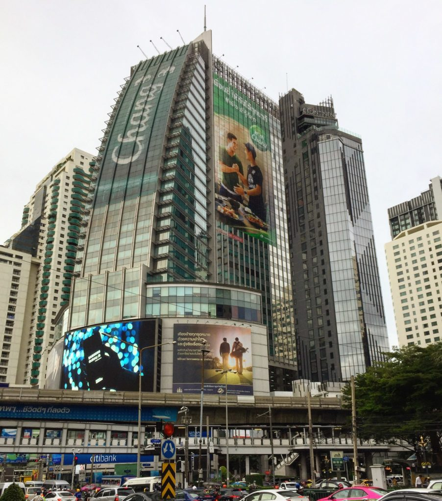 Die besten Stadtteile von Bangkok für Expats! 5 37392189 6CF9 47D9 A83D C82A5C33F875